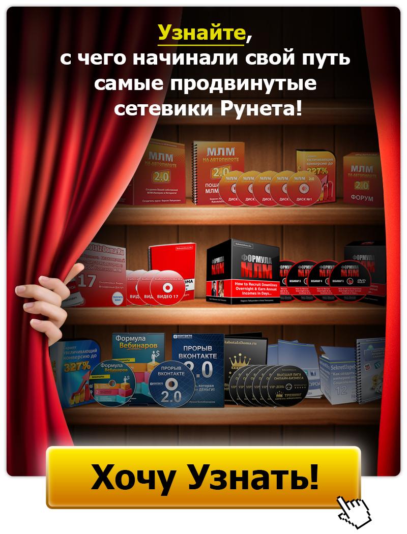 banner_katalog_800_v3