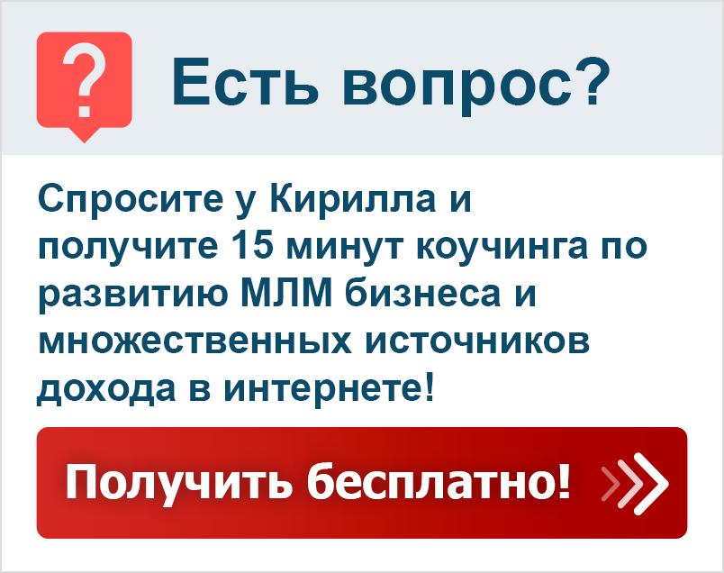 banner_vopros